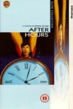 Lidérces órák (After Hours, 1985)