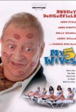Édes hatos (My 5 Wives, 2000)