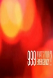999: What's Your Emergency? (2012)